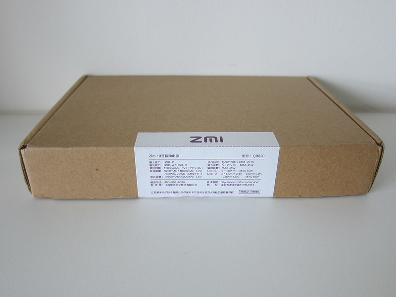 Xiaomi ZMI QB820 20,000mAh Power Bank - Outer Box