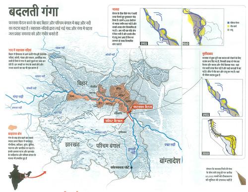 फरक्का बैराज बनने के बाद बिहार और पश्चिम बंगाल में बाढ़ और नदी का कटाव बढ़ा है