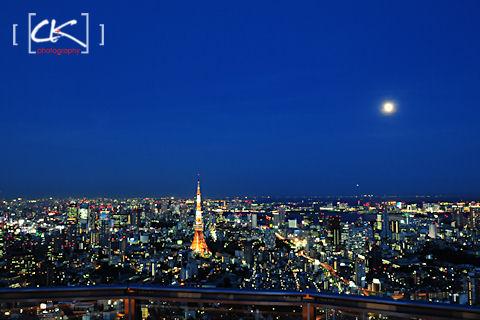 Japan_0732