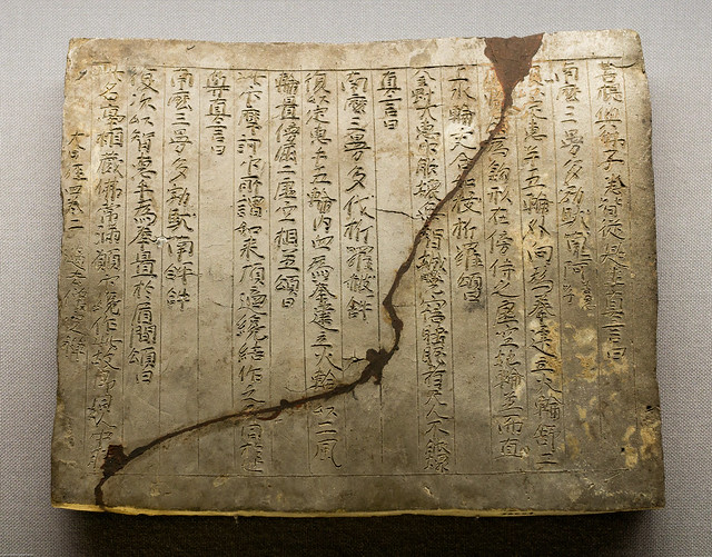 Tablet with Sutra Inscriptions