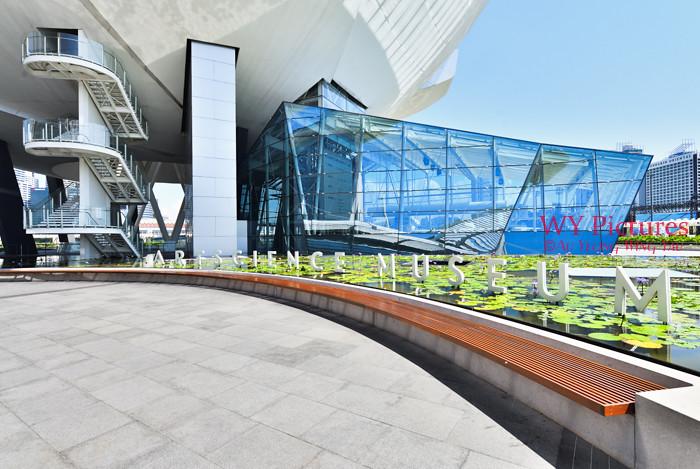 Singapore 2017: Art Science Museum
