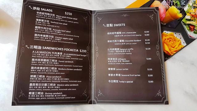 A La maison menu (2)