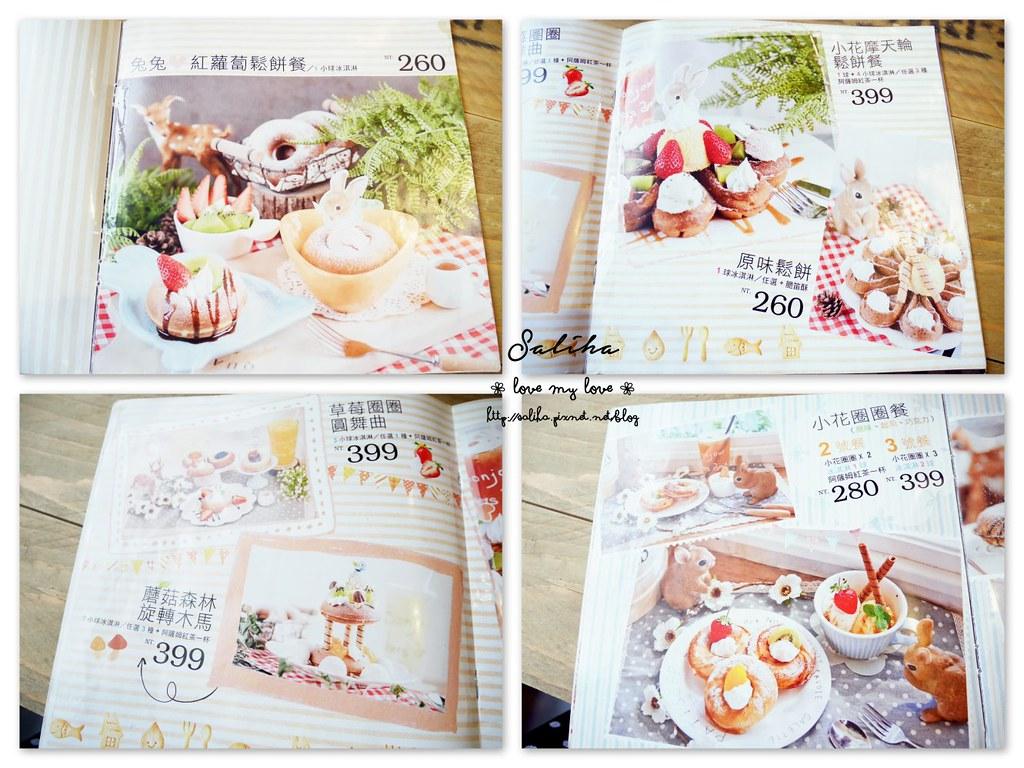 台中市西區餐廳下午茶推薦PUGU 田園雜貨 (40)