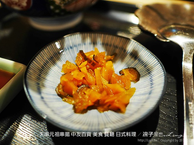 天串元祖串揚 中友百貨 美食 餐廳 日式料理 19