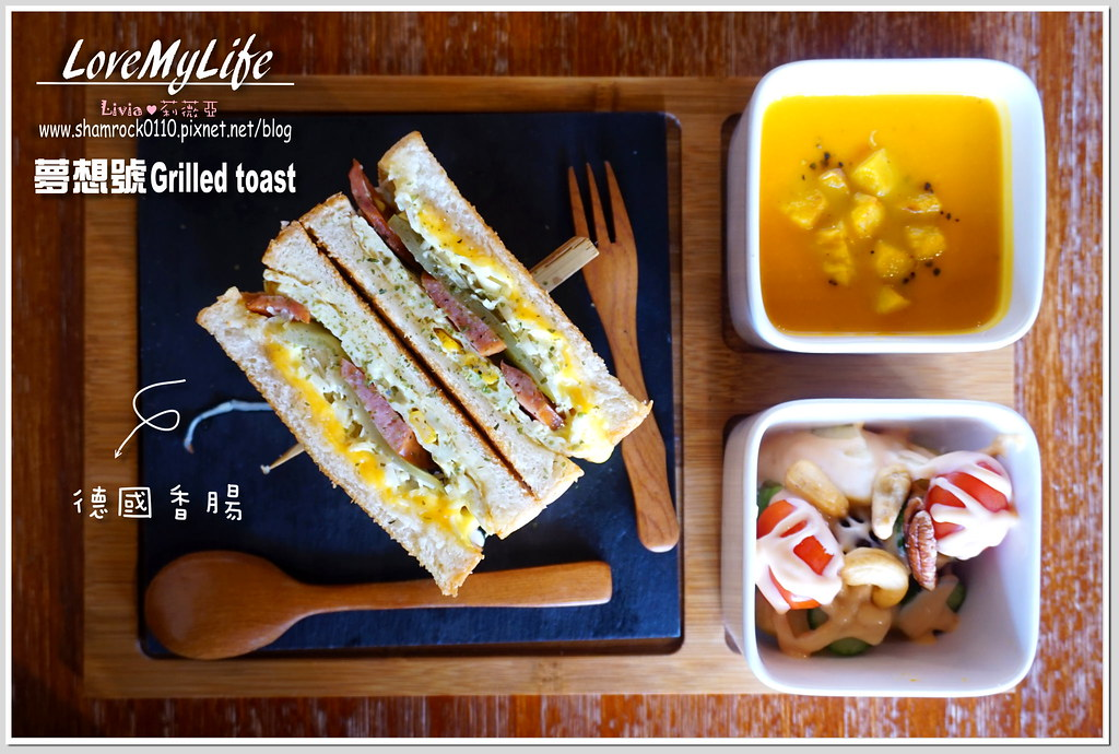 夢想號 Grilled toast - 24