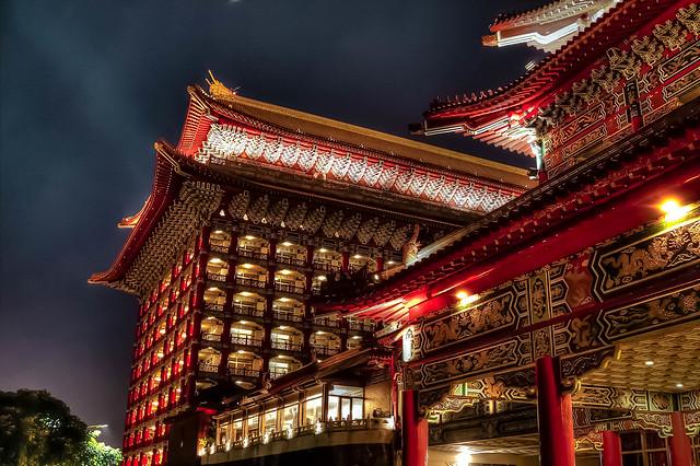 Grand Hotel (Taipei)