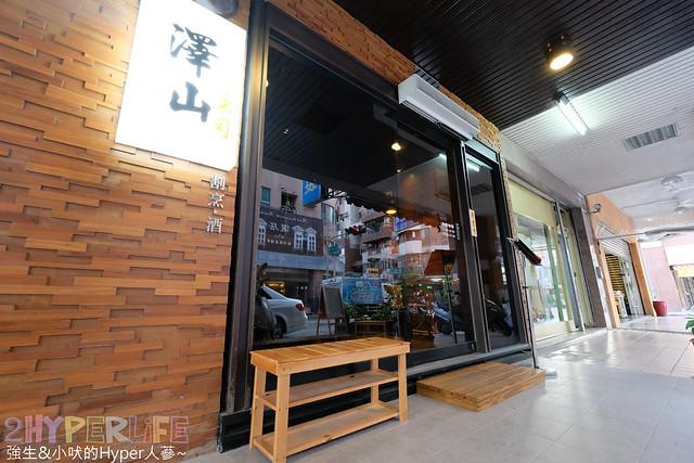 台中澤山 (15)
