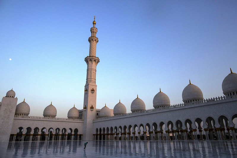 Nhà thờ Hồi giáo đổi tên thành 'Đức Maria Mẹ Chúa Giêsu' ở Tây Á