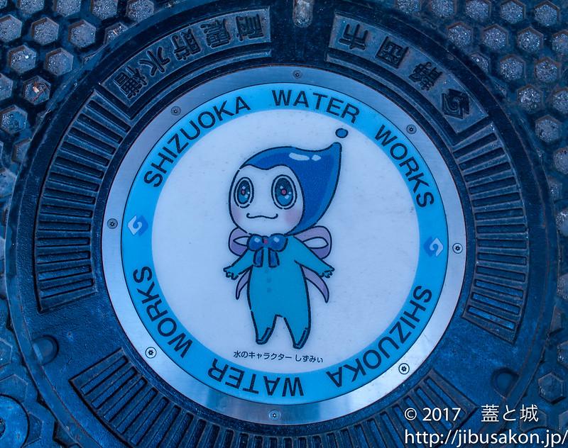 shizuoka-manhole-10