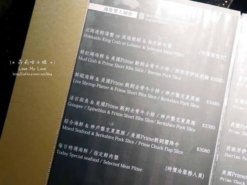 台北大安區囍聚精緻鍋物高檔海鮮火鍋價位菜單menu (2)
