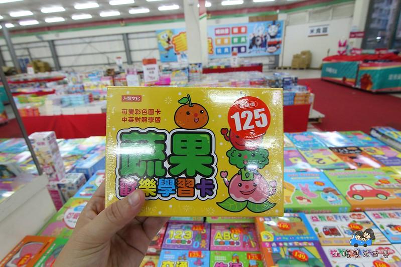 宜蘭玩具特賣2 088