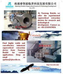 Industrial Supercritical Extraction Device
