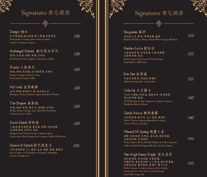 台北東區國父紀念館站附近餐廳美食咖啡下午茶推薦VA VA VOOM (40)