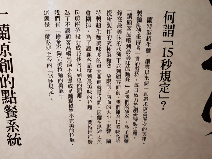 20170611_150323