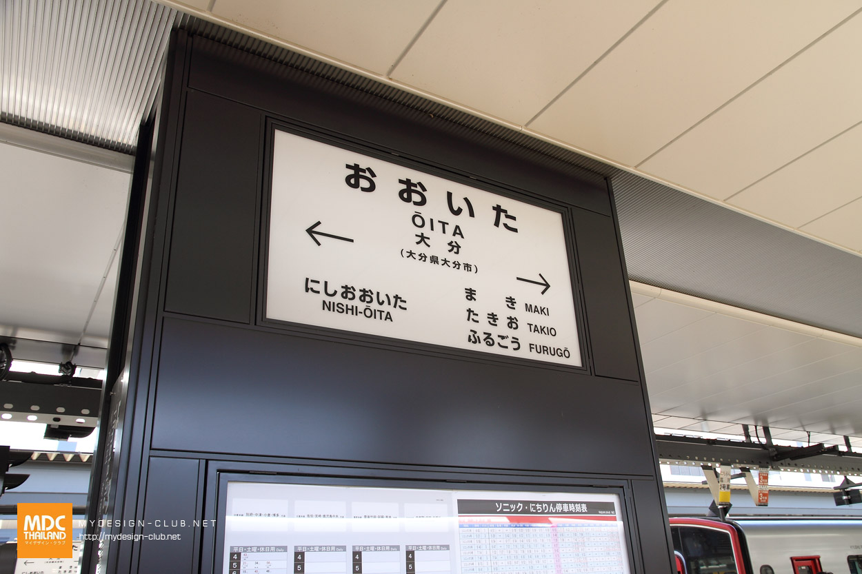 MDC-Japan2017-0520