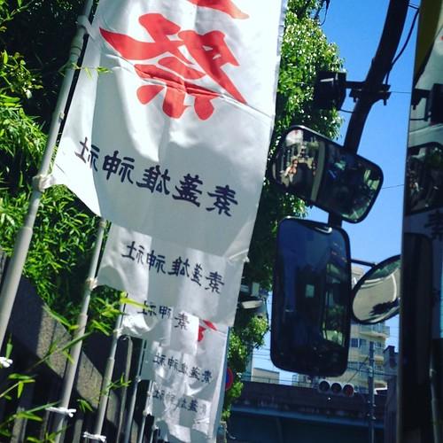 素戔雄神社