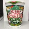 Green tea cup noodle taberu