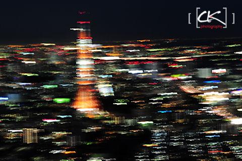 Japan_0736
