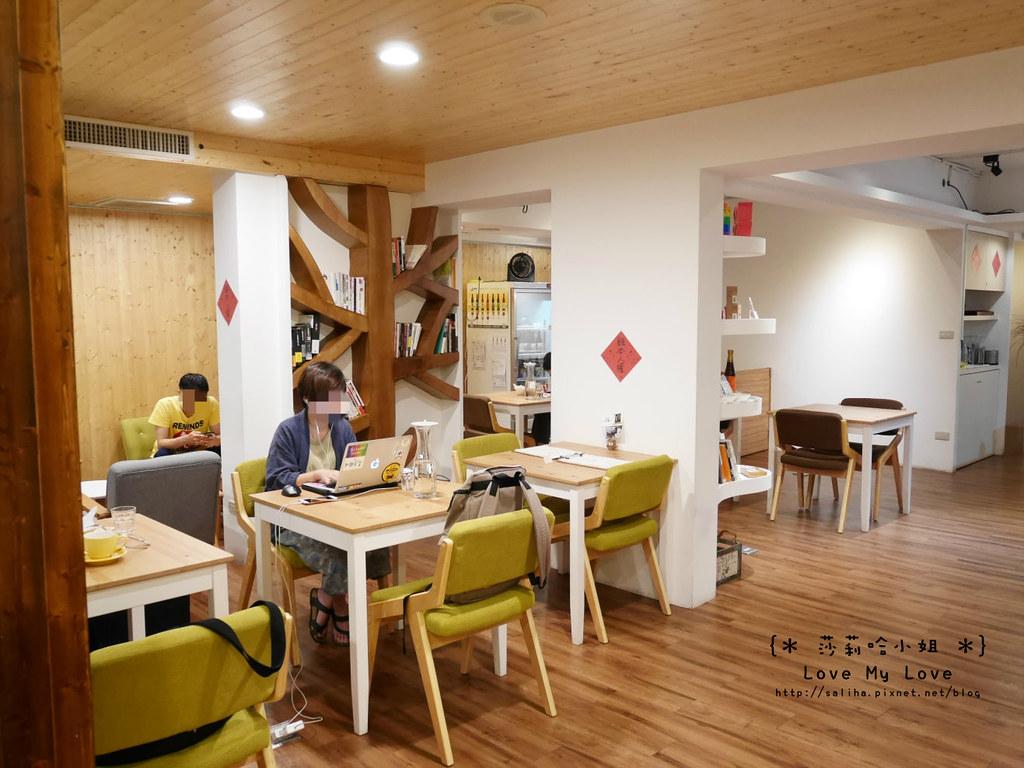 台北松山光復北路餐廳有心咖啡 (2)