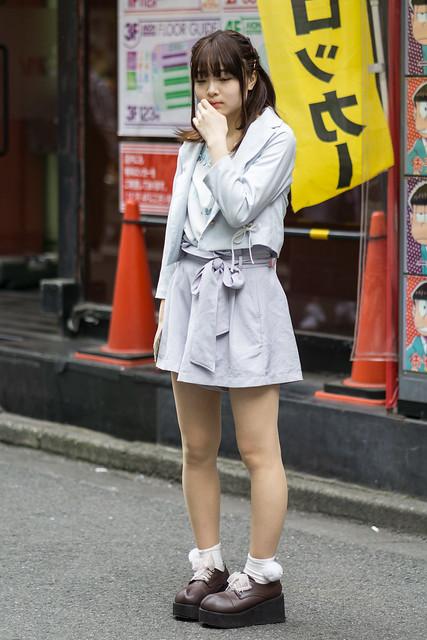 Akiba Meido