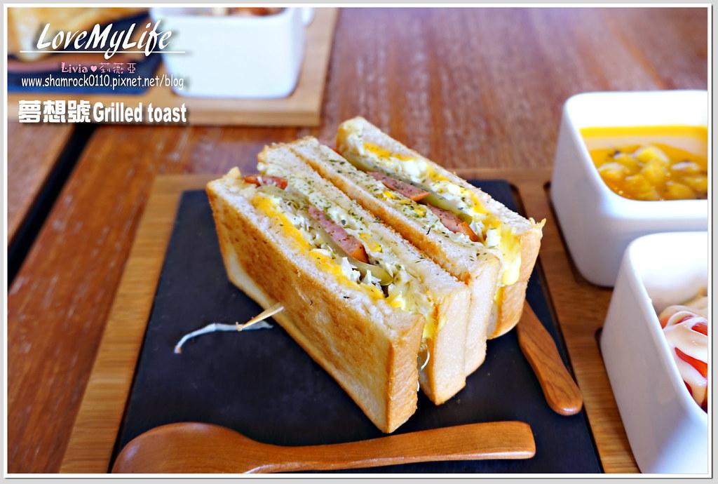夢想號 Grilled toast - 25