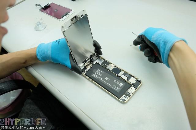 捷訊iphone維修中心 (15)