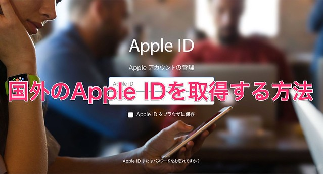 apple_id_cn00