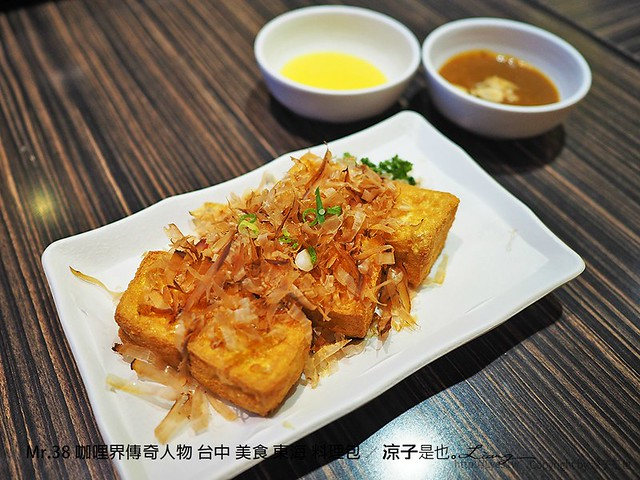 Mr.38 咖哩界傳奇人物 台中 美食 東海 料理包 6