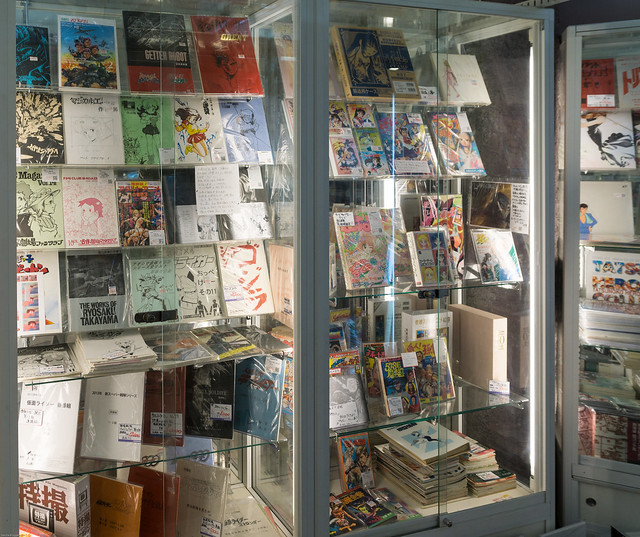 Akihabara Comic Shop