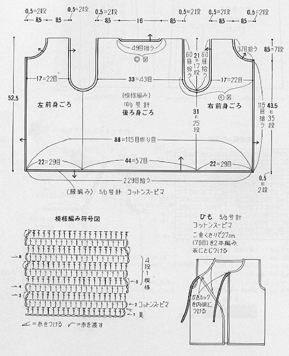 0989_ondori_i_love_knit_2004-2 (2)