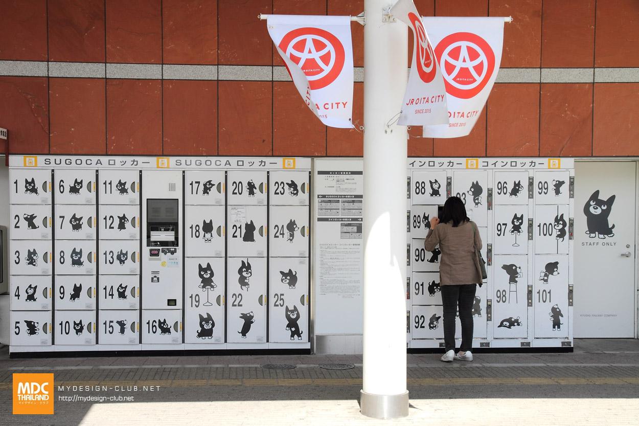 MDC-Japan2017-0528
