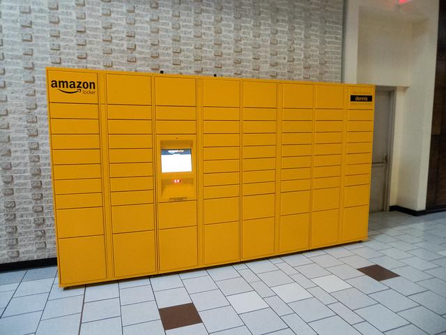 Amazon Locker, Panasonic DMC-ZS40