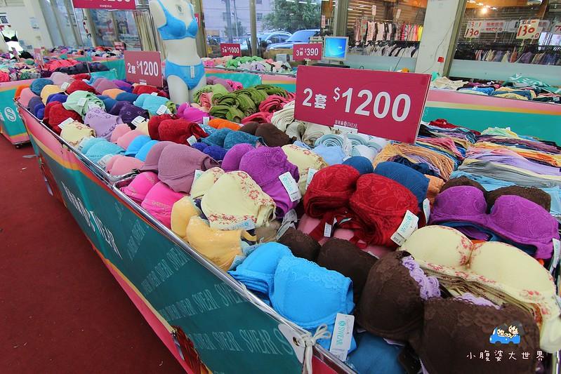 宜蘭玩具特賣2 008