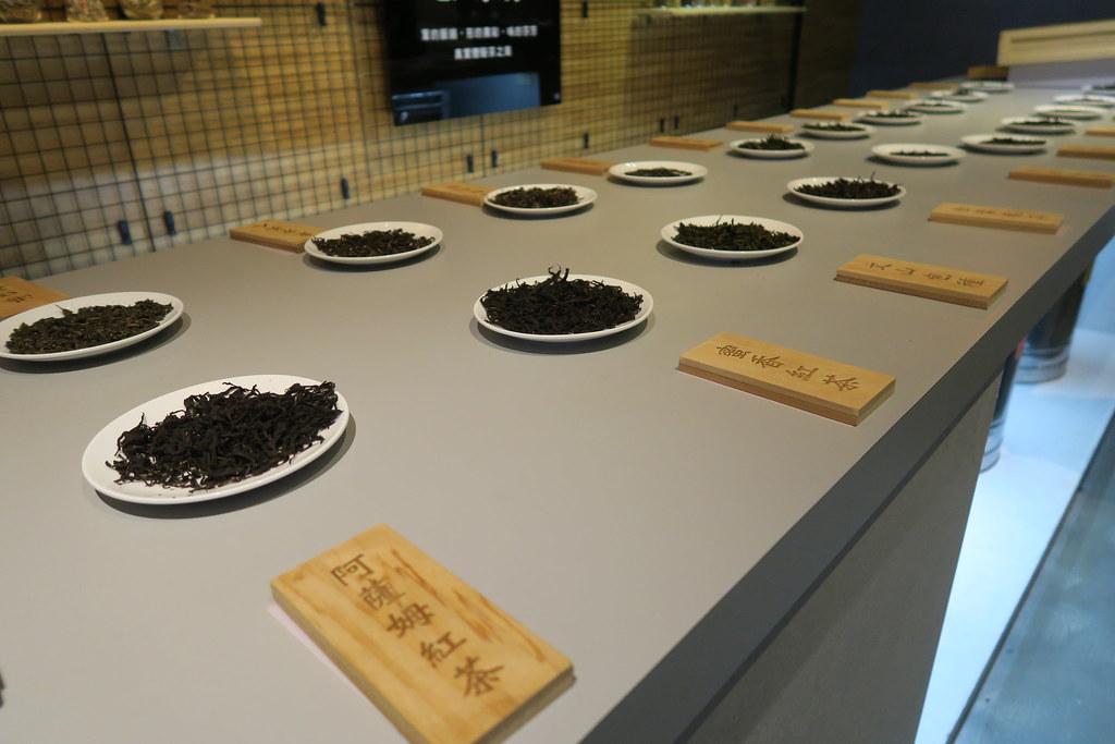 坪林茶葉博物館 (8)