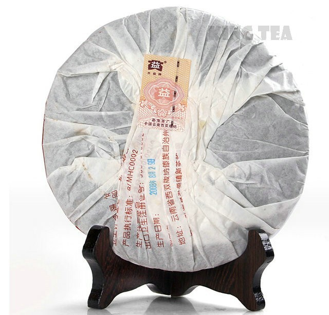 Free Shipping 2008 TAE TEA Dayi 7552 Randome Lot Beeng Bing Cake 357g YunNan MengHai Organic Pu'er Puerh Ripe Cooked Tea Shou Cha