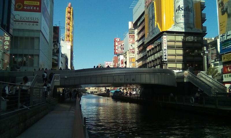Ebisubashi  Footbridge, Osaka