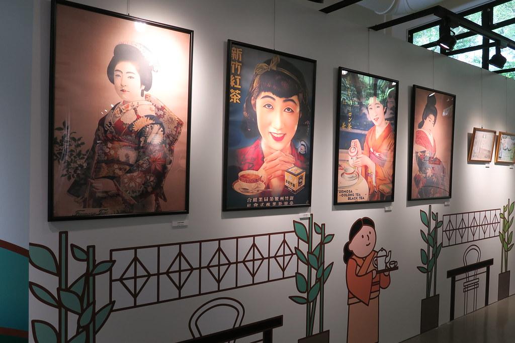 坪林茶葉博物館 (18)