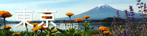 《行天宮》小六食堂無菜單料理1000價位 新鮮美味的日本料理 @陳小沁の吃喝玩樂