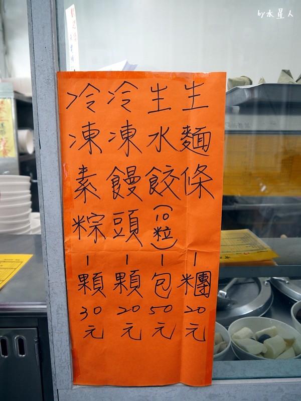 35029998020 6686173791 b - 宥然手工麵館 | 中工三路生意很好的素食店,不加味精的天然蔬菜湯頭