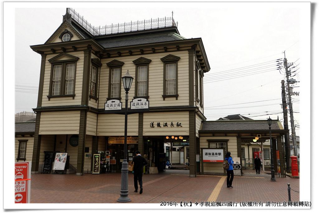 温泉駅-004