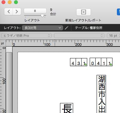 スクリーンショット 2017-06-22 13.45.48