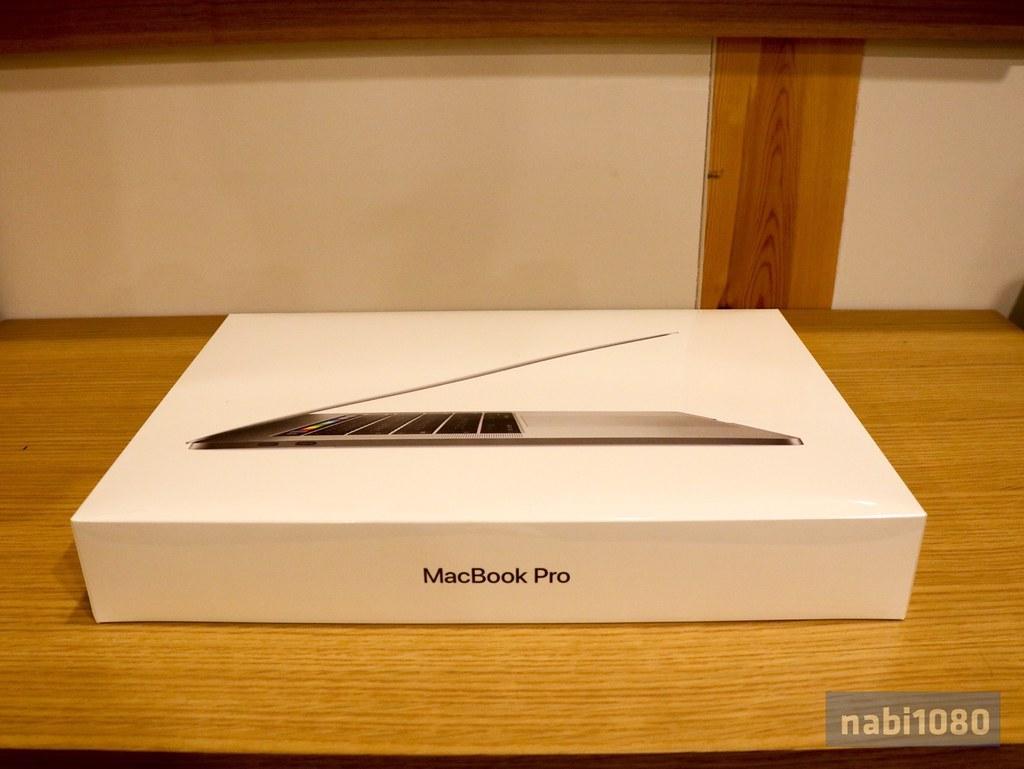 15インチ MacBook Pro 201705