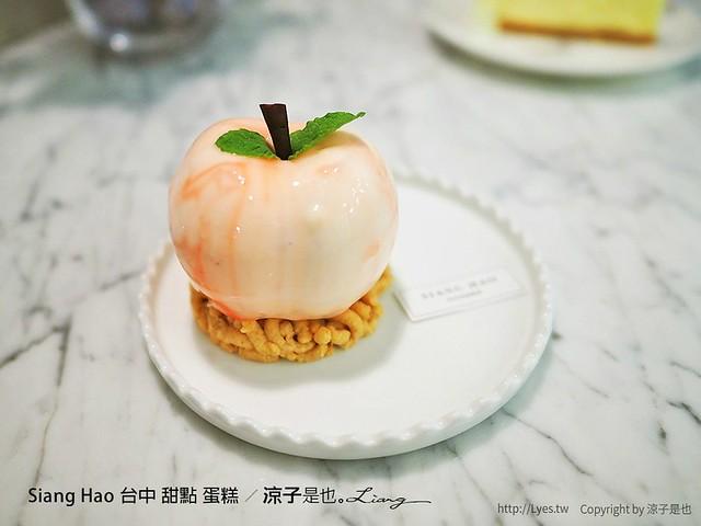 Siang Hao 台中 甜點 蛋糕 20