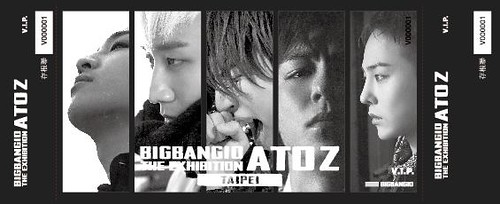 BIGBANG10 - The Exhibition A to Z in Taipei (1)