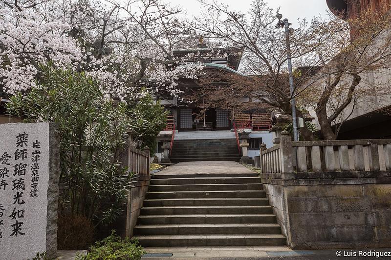 Katayamazu-Onsen-24