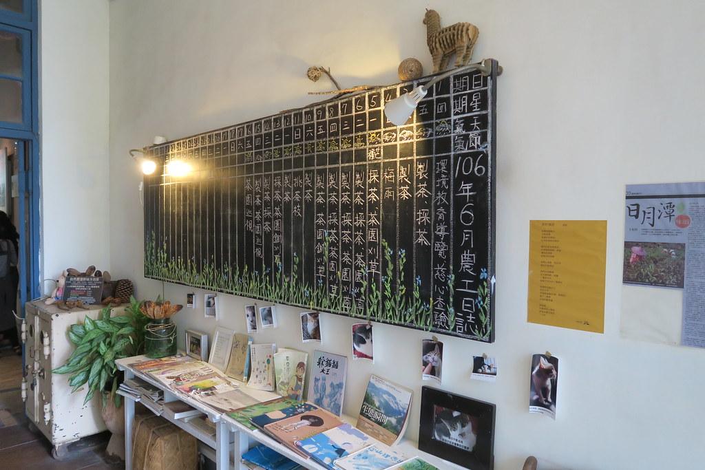 日月老茶廠 (2)