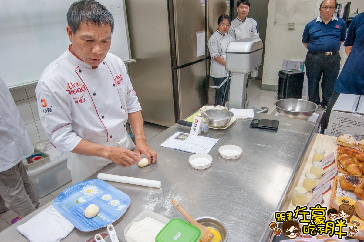 統清烘焙工藝學院-62