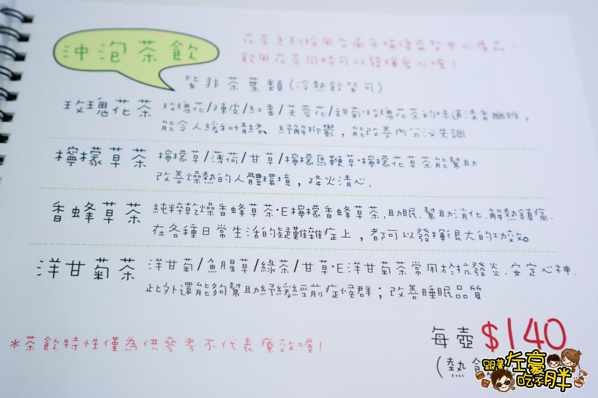 Here 咖啡小食-26