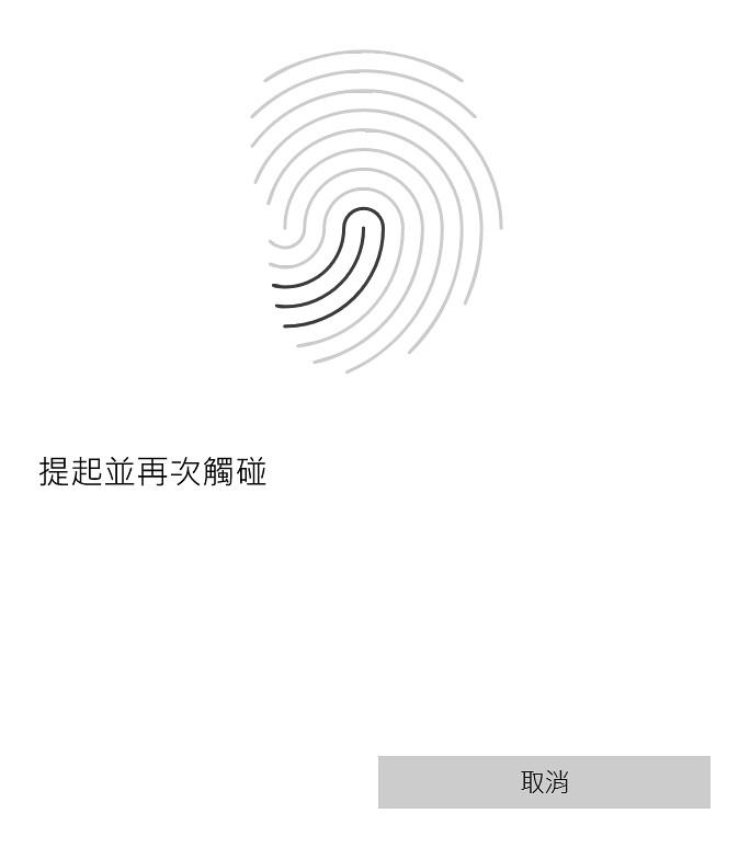 把電腦加入指紋辨識!PQI My Lockey 指紋辨識碟 @3C 達人廖阿輝
