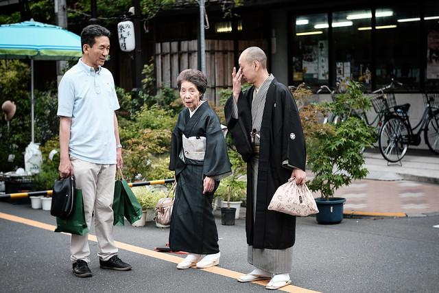 Yuko-san- Japan's Oldest Active Geisha